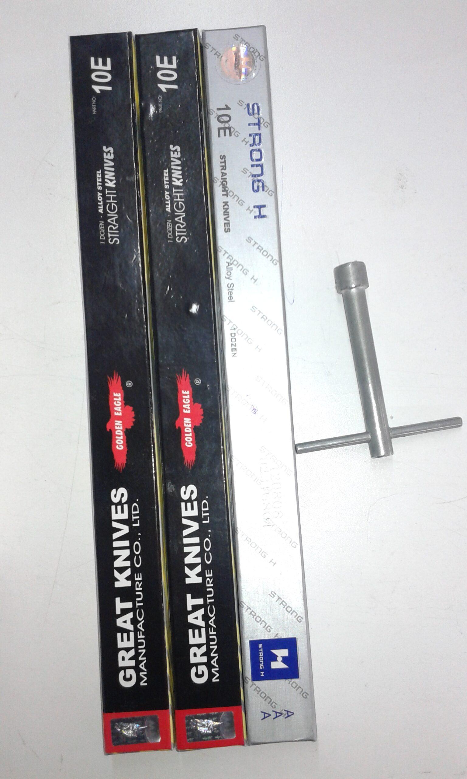 Dik Bıçak Kumaş Kesim Motoru Bıçak Anahtarı, Promethe Elektronik, Kumaş Kesim Motoru Tamiri Ve Yedek Parça Satışı, İletişim : (+90) 0538 749 34 59
